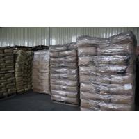 China Low Price Carbon Black N330 N220 N550 N660  CAS 1333-86-4 on sale