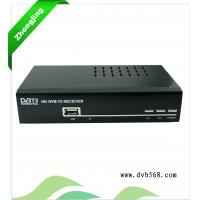 OEM Newest HD Smart Set Top Box DVB-T2 with Language Selection/MSTAR Chipset H.264 HD DVB-T2 Set Top Box with PVR USB