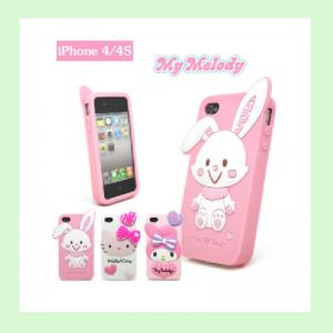 China silicone animal iphone 4,4S case ,custom silicone mobile phone cover on sale