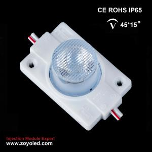 China Cree Osram double-sides lighting led modules on sale