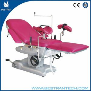 China Hydraulic Obstetric Bed Obstetric Delivery Bed Length 1850mm , Maternity Equipment on sale