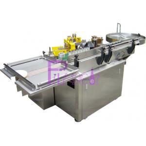 China Round Glass Jar Automatic Labeling Machine High Speed Wet Glue on sale