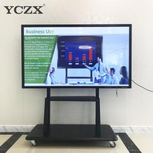China 10 / 20 Points All In One Multi Touch Screen Monitor 58 Inch For Class Teaching on sale