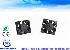 China High Pressure Ball Bearing DC Axial Fans Explosion Proof For Computer / Car / Cabinet Chassis on sale