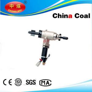 China Electric Motor Pipe Cold Cutting and beveling Machine on sale