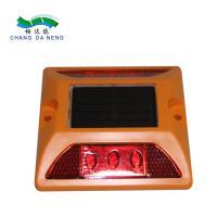 China ABS Plastic LED Traffic Signal Lights Raised Pavement Marker CDN-D022 on sale