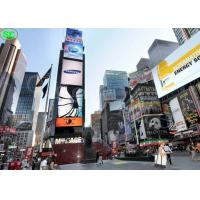 China P16 Advertising Full Color LED Sign Outdoor , High Definition Led TV Screen on sale