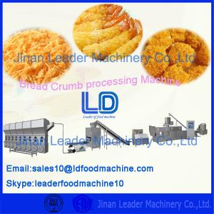 China Widely used hot sale automatic bread crumb plant/processing line on sale