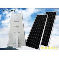 100 Watt Solar Panel Street Lights with 60AH lithium battery , solar panel for led lights