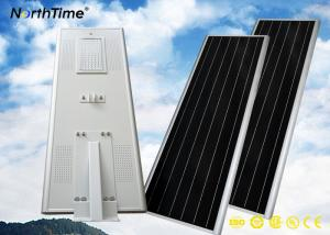 China 100 Watt Solar Panel Street Lights with 60AH lithium battery , solar panel for led lights on sale