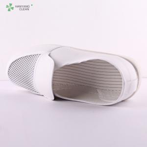 China High Quality PU Sole White Leather Antistatic Cleanroom Mesh Shoes on sale