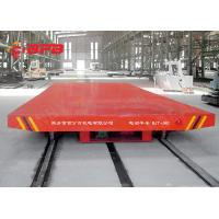 China factory 4 wheel electric motorized cable reel powered rail transfer trolley price