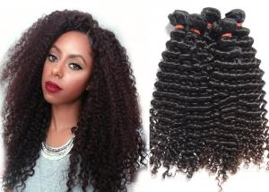 China Black Deep Curly Grade 8A Virgin Hair Weave No Nits And No Terrible Smell on sale