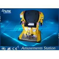 China Children Aride Robot Walking Arcade Game Machine for Amusement Park on sale