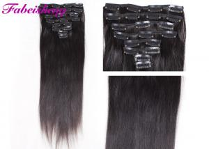China Soft Straight One Piece Black Clip In Hair Extensions With Cuticle Intact on sale