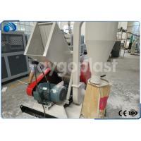 380V Plastic Crusher / Granulator Machine Metal Shredder Machine