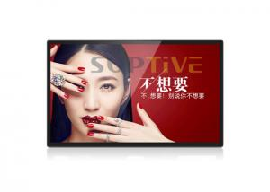 China Professional 16G Wall Mounted Kiosk Digital Signage Tv Screens HDMI Output on sale