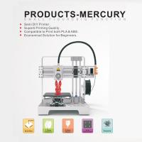 Digital High Resolution Home 3D Printer 180 - 210 ℃ Extruder Temperature