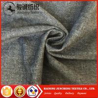 100% Polyester knitted velvet for men