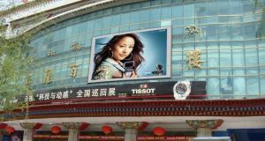 China P10 advertising programmable color LED display screen Vivid video led panel on sale