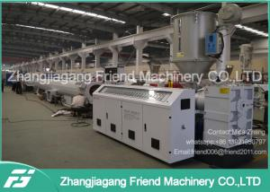 China HDPE PVC PE Pipe Extrusion Line Large Size Automatic Control Easy Operation on sale