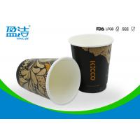 Taking Away Double Wall Paper Coffee Cups , Biodegradable Disposable Paper Cups