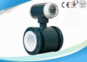 China Acma Type Insertion Electromagnetic Flow Meter Measurement Medium Liquid Flow on sale