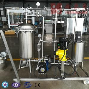 China Coarse Membrane Beer Filtration Equipment on sale