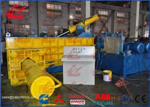 China El compresor hidráulico resistente de la chatarra del HMS que recicla el lado de la prensa elimina on sale