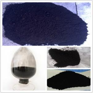 China Noir de carbone en caoutchouc N330, N220, N660 de haute catégorie, on sale