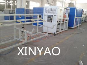 China Full Automatic PE Pipe Extrusion Line 20 - 63mm, Single screw extruder on sale