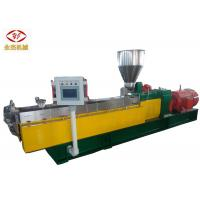 China In The Water Twin Screw Polyethylene Extruder Machine 0-600rpm Revolutions on sale