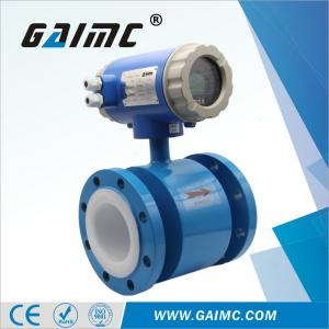 China GMF100 RS485 sewage water electromagnetic flow meter on sale