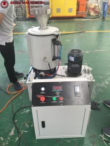 China SHR-10L Plastic Mixer Machine Laboratory Equipment For Powder Granules on sale