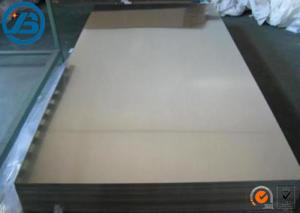 China Rectangular Magnesium Photoengraving Plate AZ31 Magnesium Etching Plate on sale