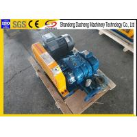 DSR50 0.75-4.0kw motor power single stage hot selling sewage treatment roots blower