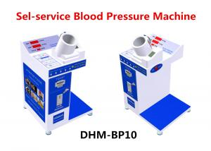 China Professional Digital Blood Pressure Monitor , Rechargeable Home Blood Pressure Machine on sale