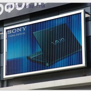 China shopping mall new idea advertising trivision display on sale