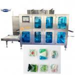 PVA Soluble Film Gel Detergent Pod Making Machine