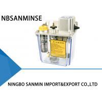 NBSANMINSE SJR 0.3Mpa 2 Liter Thin oil Lubrication Pump Automatic Intermittent Plunger AC110V AC220V