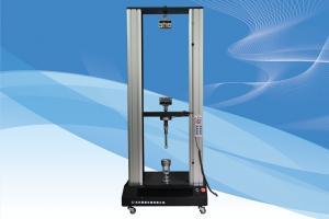 China Máquina de prueba extensible de la placa de acero on sale