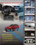 HD CMOS Car Reverse Parking System For Honda CRV, Waterproof  IP67