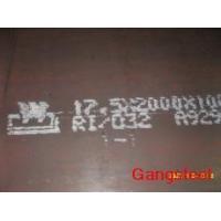 ABS EH36,  AB/ EH36,  EH36 steel,  AB/ EH36 steel,  EH36 steel plate,  EH36 grade,  abs