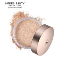 HERES B2UTY Naked Concealer podwer 4 Colors Moisturizing silky contour Pro makeup replica