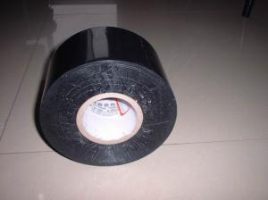 China Rustproofing Products Pipe Anticorrosion Coating Tape with Butyl Rubber Adhesive on sale