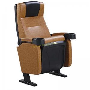 China High - End Faux Leather PP Panel Movable Arm Cinema Theater Seats Reclined Back Customized on sale