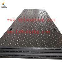 China Plastic HDPE road plates/HDPE road mats/HDPE temporary road mats/HDPE floor mats on sale