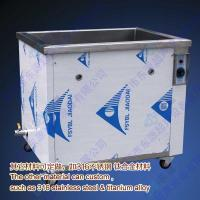 Industrial ultrasonic cleaning machine for window blind spot