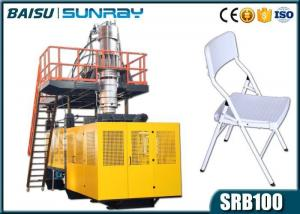 China High Speed Folding Chair Blow Molding Machine Customer Specified Voltage SRB100 on sale