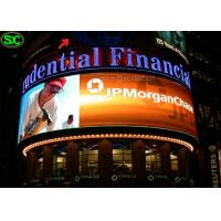 China Digital P4 RGB LED Curtain Display  Wall Mounted , Curved LED Wall IP65 Waterproof on sale